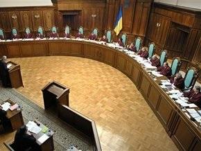 НГ: Судьбу выборов в Украине решит суд