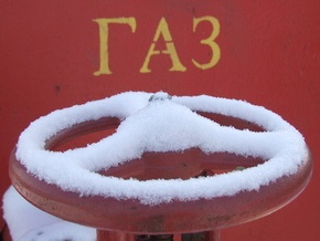 Газовый конфликт: украинская делегация отправилась в турне по Европе