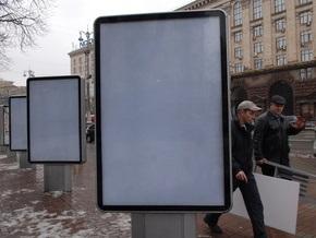 Черновецкий поручил профслужбам демонтировать незаконные рекламоносители в Киеве