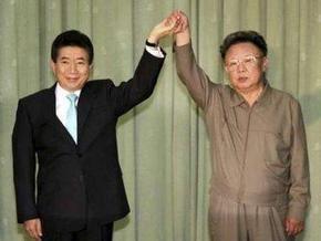 Ким Чен Ир соболезнует в связи с гибелью экс-президента Южной Кореи
