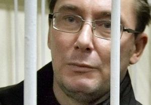 Суд по жалобе Луценко удалился на совещание. Политик призвал судей подумать об Украине