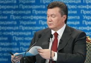 Скандал с плагиатом: УП обнаружила в книге Януковича материалы журнала Корреспондент