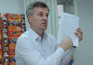 Экс-глава СБУ: Были реальные доказательства убийства Чорновила