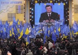 Янукович спрогнозировал кадровые изменения в правительстве