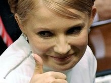Тимошенко: Подписано решение об устранении УкрГазЭнерго