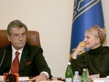 Тимошенко отказывается от участия в выборах Президента