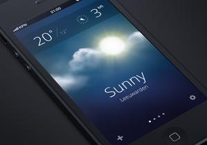 Раскрыты подробности дизайна новой ОС iPhone и iPad - новая iOS