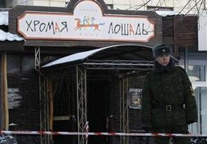 Суд арестовал одного из подозреваемых по делу о пожаре в Перми