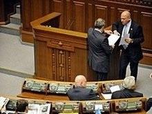 НУ-НС, БЮТ и Блок Литвина начали консультации по созданию коалиции