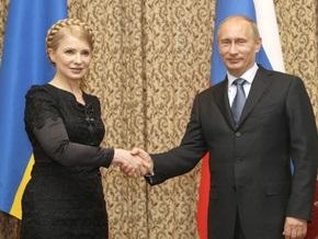 Тимошенко: Газовые вопросы между Украиной и Россией пока не решены