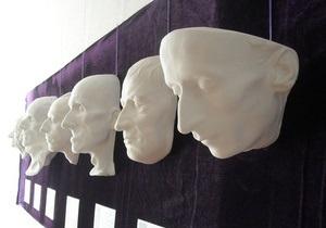 Менделеев, Штраус, Параджанов. Сегодня в Киеве открывается выставка посмертных масок знаменитостей