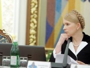Тимошенко назвала саботажем ветирование Ющенко антикризисных законопроектов