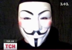 Anonymous грозит натравить на сайты украинской власти всех хакеров в мире