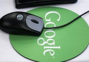 Google и YouTube будут получать данные о российских сайтах с запрещенной информацией