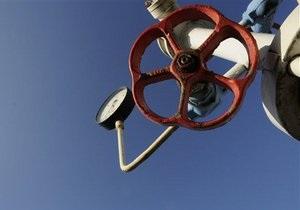 Украина в апреле импортировала природный газ по трем ценам