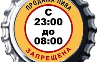 Алла Шлапак: Україні слід брати приклад з РФ і визнати пиво алкогольним напоєм