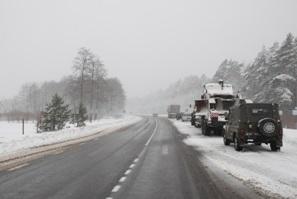 непогода в Украине - движение транспорта - В связи со снегопадами ГАИ ограничила движение транспорта в семи областях Украины