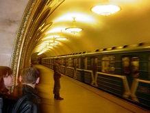 На рельсы московской подземки ежегодно падает до 150 человек