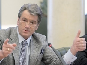 Опрос: Блок Ющенко не проходит в парламент