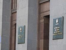 Суд оставил в силе скандальную раздачу земли Киевсоветом