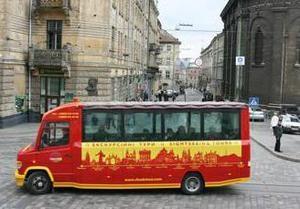 На улицах Львова появился Чудо-бус