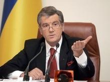 Подготовка к Евро-2012: Ющенко назвал дэдлайн