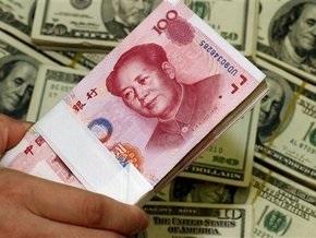 Китай поднимает вопрос новой резервной валюты