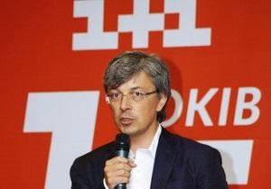 Канал 1+1 прокомментировал информацию о своей причастности к закрытию EX.ua