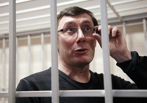 Луценко - Янукович - освобождение Луценко - Янукович об освобождении Луценко: Мне его как человека жаль