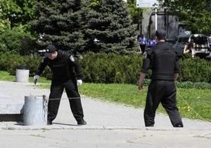 За информацию об организаторах взрывов в Днепропетровске обещают 2 млн грн