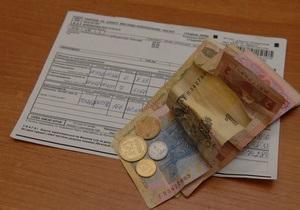 Вслед за Донецком квартплата поднимется во всех городах области