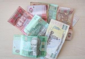 Дело: Власти Киева планируют привлечь еще 4 млрд гривен для покрытия долгов