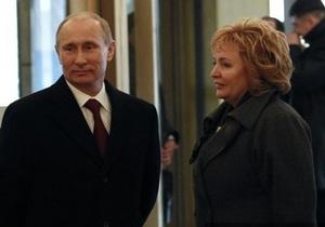 Путин развелся с женой - Объявление Путиных о разводе не готовилось заранее