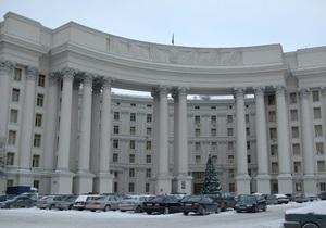 В МИД Украины обеспокоены ситуацией вокруг украинской библиотеки в Москве