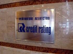 Ъ: Крупнейшее украинское рейтинговое агентство лишилось статуса уполномоченного