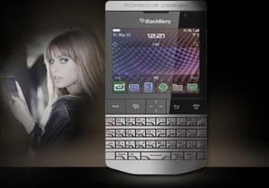 RIM представила новый смартфон BlackBerry Porsche Design