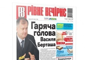 Суд отклонил иск ПР о приостановке выпуска газеты из-за статьи УДАРа о Партии регионов