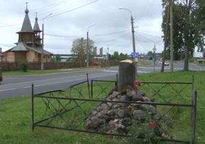 В Архангельске неизвестные срубили крест