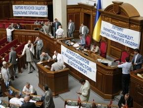 Партия регионов снова намерена заблокировать работу Рады
