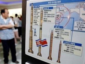 Северная Корея заявила о готовности начать новые переговоры по ядерной проблеме