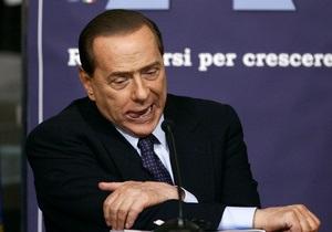 Берлускони вызвали в прокуратуру