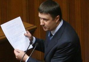 Кириленко считает, что в Украине действуют две оппозиции