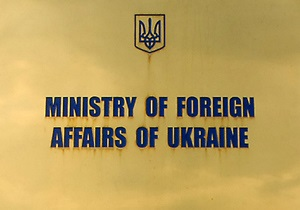 Посол Украины в Чехии отрицает ухудшение отношений между двумя странами
