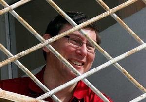 Прокурор: Луценко не переведут в колонию до рассмотрения еще одного эпизода