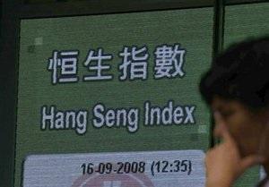 Фондовые рынки Азии выросли из-за спроса на подешевевшие акции