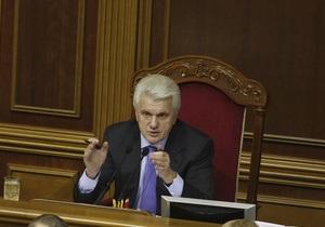 В ожидании отставки: Литвин отменил визит в Израиль