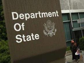 Экс-сотрудник Госдепартамента США арестован по подозрению в шпионаже на Кубу