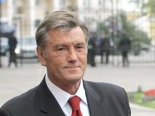Ющенко назвал 2008-ой годом новой Конституции