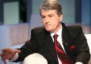 Ющенко проверит законность решения донецкого суда по дегероизации Бандеры