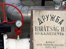 Беларусь предложит россиянам участвовать в приватизации нефтепроводов